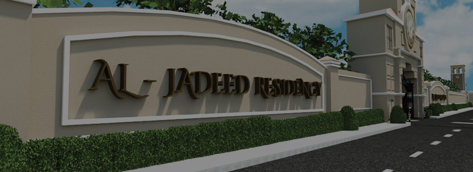 Al Jadeed Residency